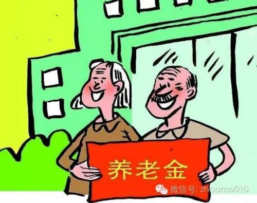 买邮政养老保险 ,我在邮局以每年10,000英镑的价格买了一份养老金保险,并保存了5年。