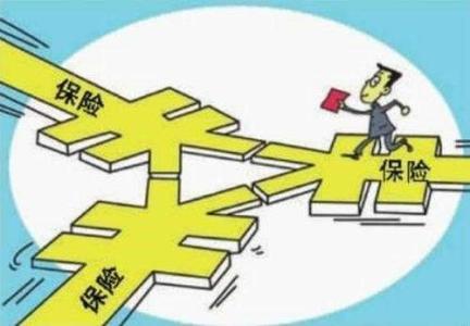 交商业保险 ,为什么大多数企业交商业保险?