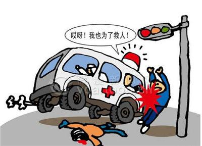 什么意外险好 ,我想买一个事故保险,哪个更好?