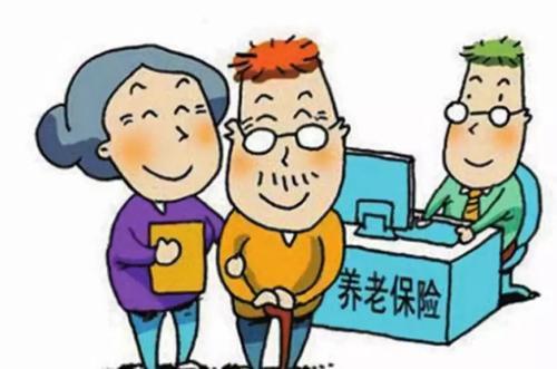 养老保险15 ,15年和16年的养老金保险支付有什么区别吗?