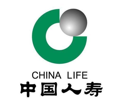 人寿保险公司电话多少 ,中国人寿保险公司的电话号码是多少