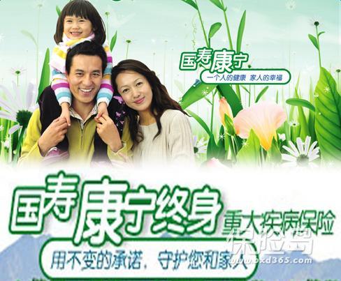 人寿康宁 , 中国人寿康宁人寿保险,购买20年后  保险公司退出...