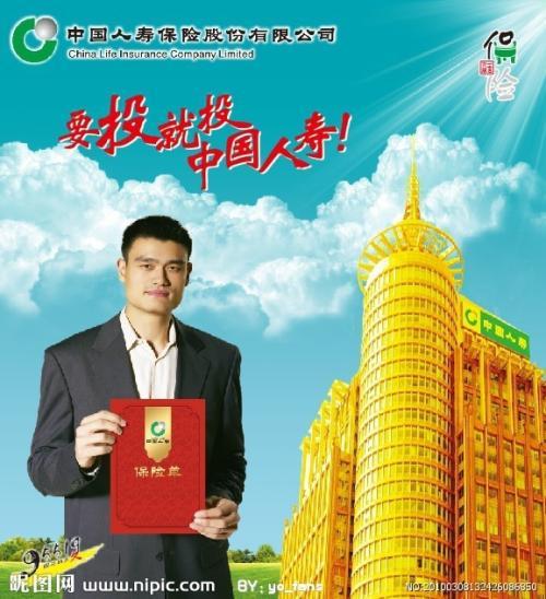 中国人寿哪款保险好