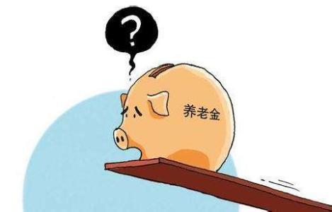 农村养老保险一年交多少 ,农村养老金保险一年必须支付多少?