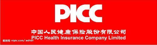 中国保险公司那家好