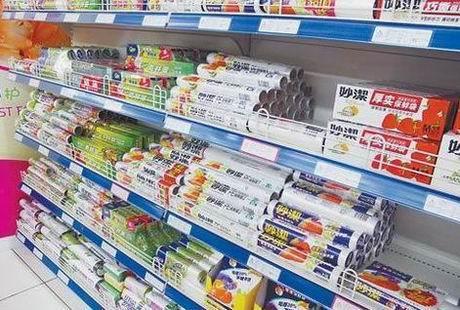 保险超市正规吗