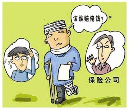 哪些保险公司好 ,中国有哪些好保险公司