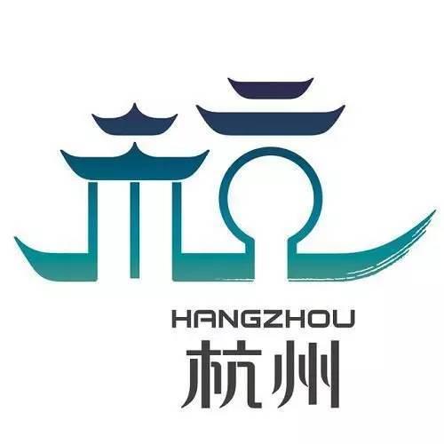 杭州健康险