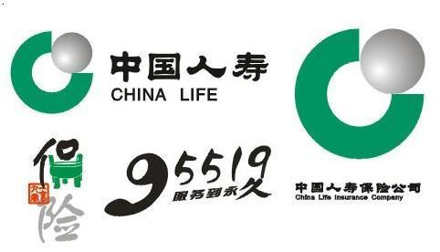人寿保险中哪个险种比较好 ,哪种保险对中国人寿保险有利