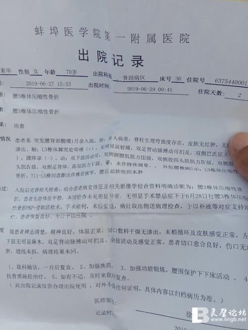 河北意外险 ,河北省的建筑承包商必须在施工开始前购买团体事故保险吗?