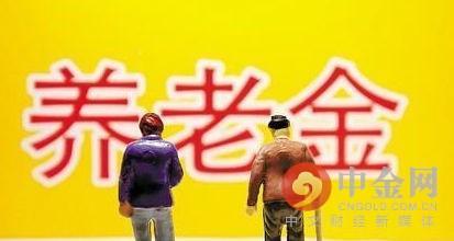 鞍山市养老保险 ,鞍山市的个人社会养老金保险是如何计算的?