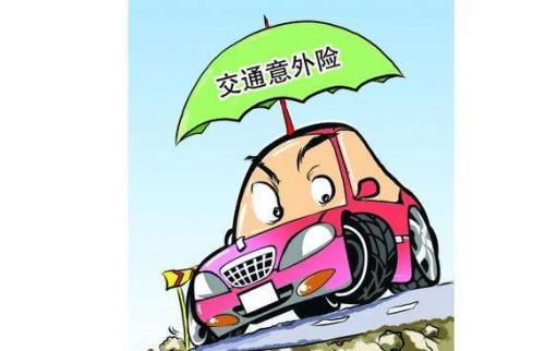 买意外险注意事项 ,购买意外保险时我应该注意什么?