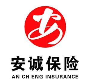 安财产保险