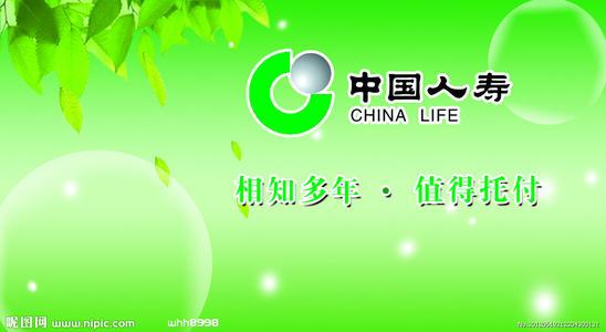 中国人寿哪种重疾险好