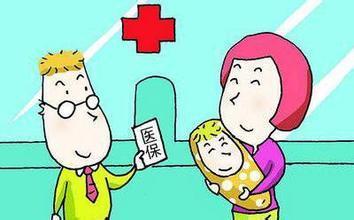 儿童医疗保险哪种最好