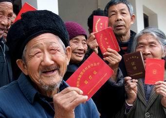 农民养老保险 ,农村老年人如何养老保险