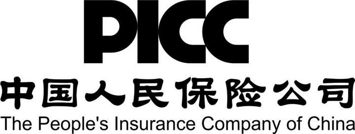 平安保险和太平洋保险哪个好