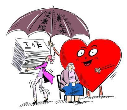 50多岁适合什么保险 ,如果你买保险给50多岁的人,哪一个最合适?